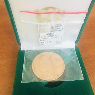 Монета: 750 років Львову