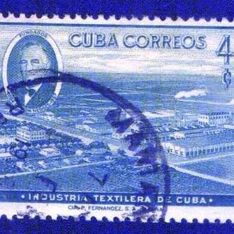 Куба (1958) Дэйтон Хеджес, текстильная промышленность