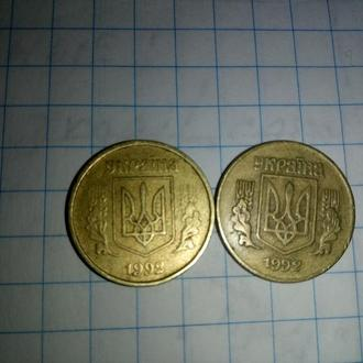 10 копеек 1992 года.  2шт, обе разные