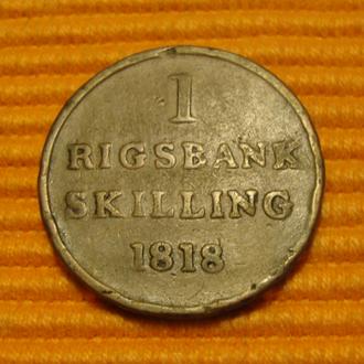 Дания 1 скиллинг - 1818