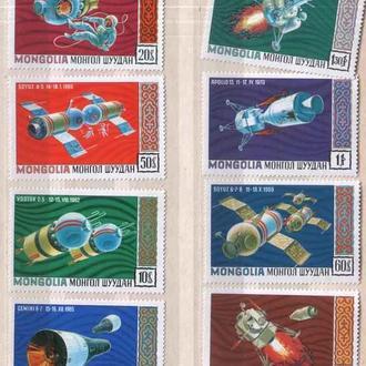 Космос  Монголия  1971 г MNH -
