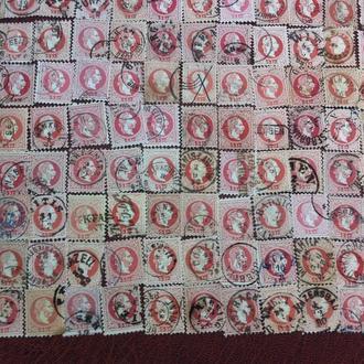 марки старые с 1876г