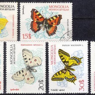 Монголия 1963 Бабочки