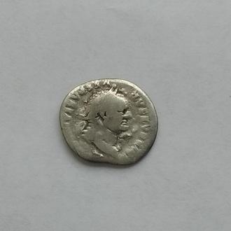 Денарий Веспасиана.Посмертный.