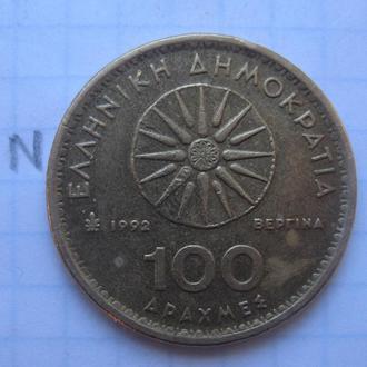 ГРЕЦИЯ, 100 драхм 1992 г. (АЛЕКСАНДР МАКЕДОНСКИЙ).