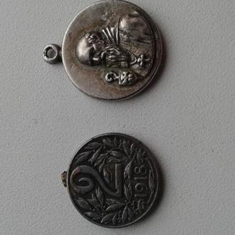 Два медальйона...