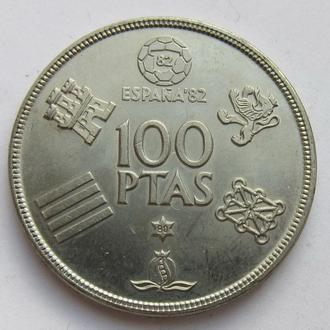Испания 100 песет 1980 (KM#820) *Футбол Чемпионат мира 1982*