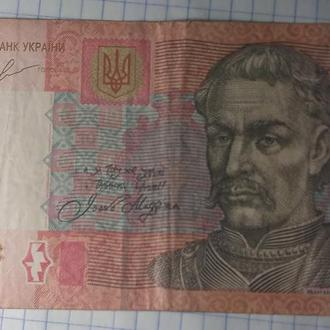 10 гривен 2013 года с интересным номером СЖ 0777771