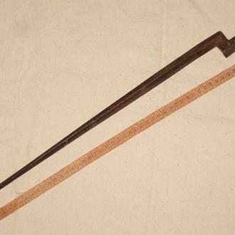 Штык № 2  длина 51 см.