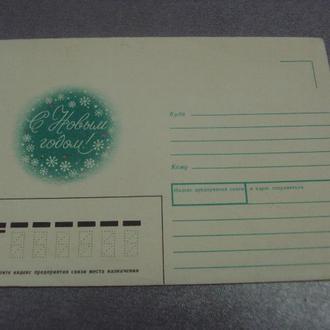 конверт с новым годом №36