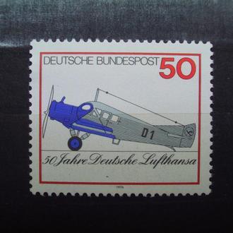 ФРГ.1976г. Самолёт. Люфтганза. Полная серия. MNH.
