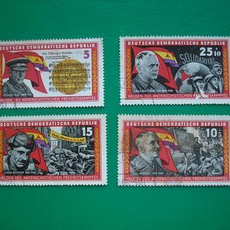 ГДР 1966 Революция  *