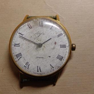 Часы Луч, позолота Au12.5 ССС