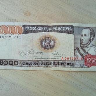 Боливия 5000 песо 1984