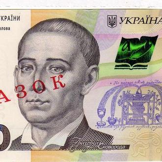 500 гривен 2015 год (Гонтарева) UNC (ОБРАЗЕЦ / ЗРАЗОК / SPECIMEN)