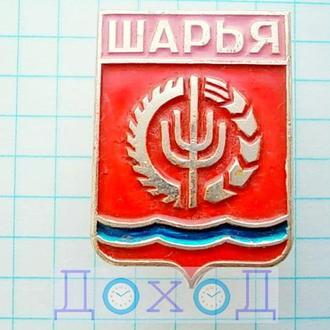 Значок Шарья Костромская герб
