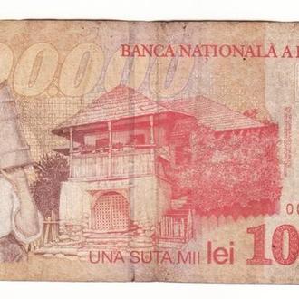 Румыния 100000 лей 1998 нечастая