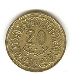 20 миллимов 2005