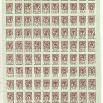 СССР марки пошлины 20 копеек. Полный лист 100шт.
