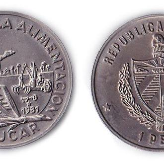 Куба 1 песо 1981 - ФАО