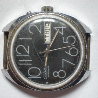часы Слава интересная модель сохран 13043