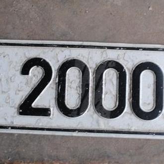 Красивий оригінальний автомобільний номер . № авто Україна.
