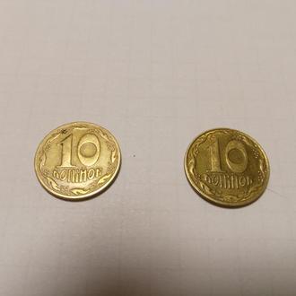Монета 10 копеек 1992 г.