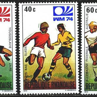 Руанда. Футбол ** 1974 г.