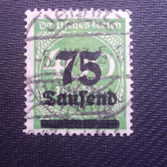 Германия 1923г.гаш.