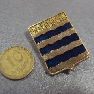герб минск №3884