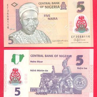 Боны Африка Нигерия 5 найра 2016 г.