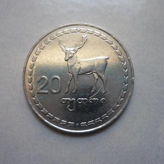 Грузия 20 тетри 1993 фауна