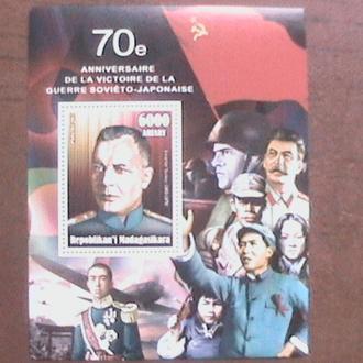 Мадагаскар 2015 Победа над Японией. Сталин, Новиков. Сув. лист