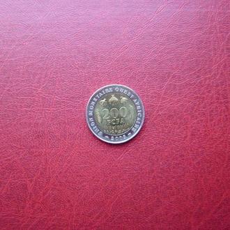 Французская Западная Африка 200 франков 2003