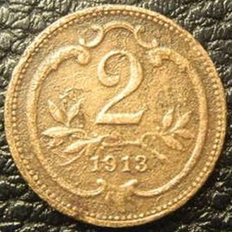 2 гелера 1913 Австро-Угорщина