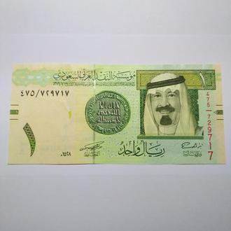 1 риал 2007. Саудовская Аравия, 2007. Пресс, unc