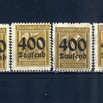 Германия. Стандарт (надпечатка, серия)** и * 1923 г.