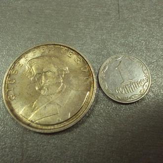 медаль жетон джузеппе верди giuseppe verdi teatro alla scala milano №8989