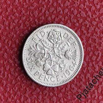 Великобритания 6 пенсов 1964