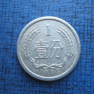 монета 1 фынь Китай 1982