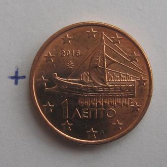 ГРЕЦИЯ 1 евроцент 2016 года (античный корабль).