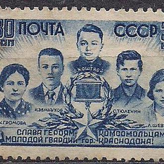 СССР*, 1944 г., личности, герои ВОВ