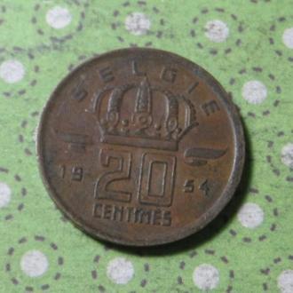 Бельгия 1954 год монета 20 сентимов !