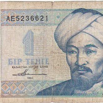 КАЗАХСТАН   1 тенге 1993 года