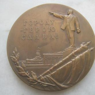Памятная медаль 1958 г. в качестве спортивной награды..! (R)
