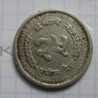 НЕПАЛ, 25 пайса (1982–1993 г.)