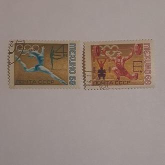 Марки олимпиада Мехико 1968