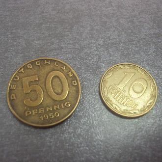 монета германия 50 пфеннингов 1950 сохран №1033
