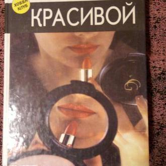 Продам редкие, интересные и полезные книги