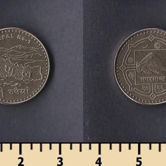 Непал 1 рупия 2009